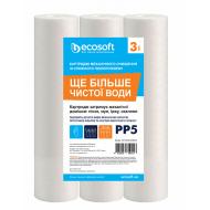 Комплект картриджей 3 шт. из вспененного полипропилена Ecosoft 2,5
