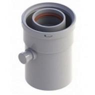 Комплект для отвода конденсата Protherm 60/100 мм (турбо)
